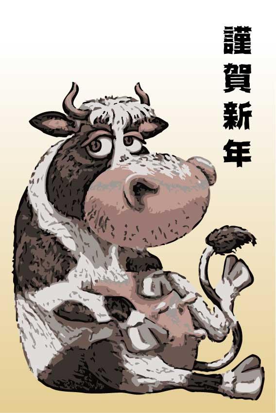 タッチ (漫画)の画像 p1_28