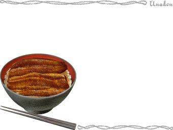 鰻重の画像 p1_4